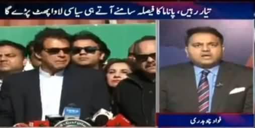 Aaj Shahzaib Khanzada Ke Saath (Panama Faisle Ka Intezar) - 28th March 2017