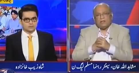 Aaj Shahzaib Khanzada Ke Saath (Panama Leaks, 2nd Part) Part-1 - 9th May 2016
