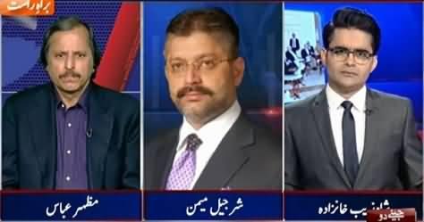 Aaj Shahzaib Khanzada Ke Saath Part-2 (Karachi Incident & APC) – 13th May 2015