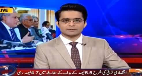 Aaj Shahzaib Khanzada Ke Saath (Pathankot & Other Issues) – 2nd May 2016