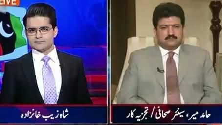 Aaj Shahzaib Khanzada Ke Saath (Performance of PMLN Govt) – 14th September 2015
