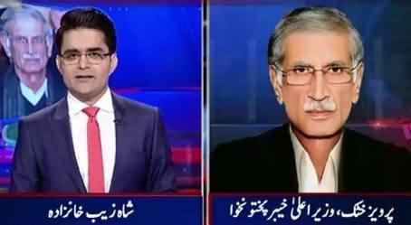 Aaj Shahzaib Khanzada Ke Saath (Pervez Khattak Vs Ziaullah Afridi) – 16th July 2015