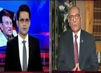 Aaj Shahzaib Khanzada Ke Saath (Pervez Musharraf ECL) – 16th March 2016