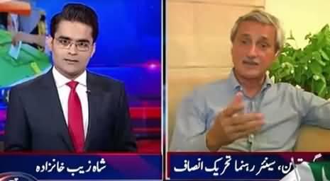 Aaj Shahzaib Khanzada Ke Saath (PMLN Decides To Contest Re-Election) – 26th August 2015