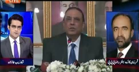 Aaj Shahzaib Khanzada Ke Saath (PMLN Ki PPP & MQM Se Narmi) – 16th November 2015