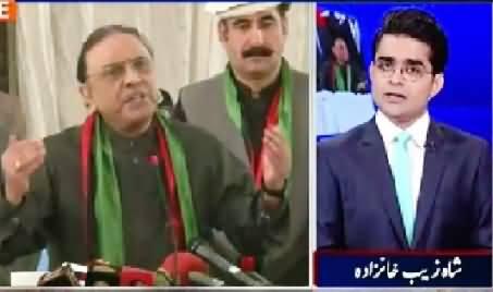 Aaj Shahzaib Khanzada Ke Saath (PPP Army Ke Khilaf Datt Gai) – 17th June 2015