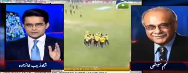 Aaj Shahzaib Khanzada Ke Saath (PSL Kamyaab) - 6th March 2017