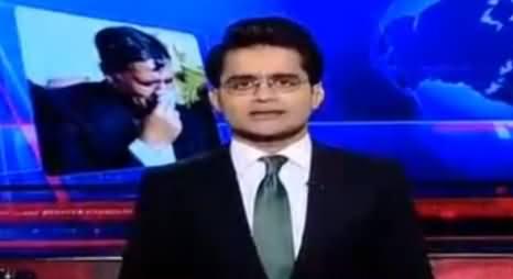 Aaj Shahzaib Khanzada Ke Saath (PSP Ka Future) - 23rd March 2017