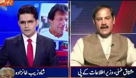 Aaj Shahzaib Khanzada Ke Saath (PTI Alliance with Qaumi Watan Party) – 6th July 2015