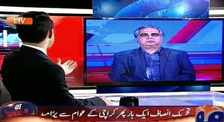 Aaj Shahzaib Khanzada Ke Saath (PTI Hopeful) – 5th February 2016