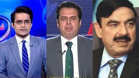 Aaj Shahzaib Khanzada Ke Saath (PTI Jalsa) - 2nd November 2016