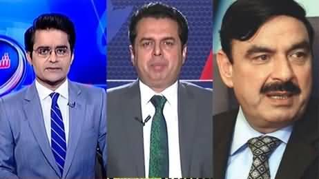 Aaj Shahzaib Khanzada Ke Saath (PTI Jalsa) - 2nd November 2016