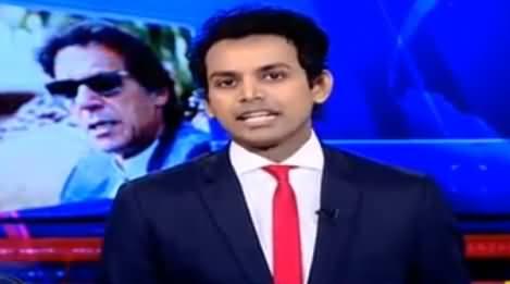 Aaj Shahzaib Khanzada Ke Saath (PTI Ki Strategy Kia Hogi?) - 26th December 2016