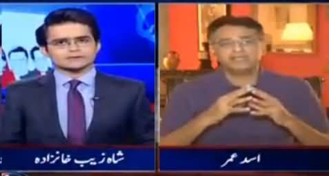 Aaj Shahzaib Khanzada Ke Saath (PTI Ki Wapsi, PM In Trouble) - 13th December 2016