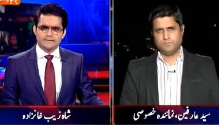 Aaj Shahzaib Khanzada Ke Saath (PTI To Return Back to Assembly) – 23rd March 2015