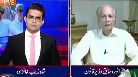 Aaj Shahzaib Khanzada Ke Saath (PTI Vs Election Commission) – 2nd September 2015
