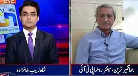 Aaj Shahzaib Khanzada Ke Saath (PTI Vs PMLN By-Elections) – 17th September 2015