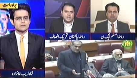 Aaj Shahzaib Khanzada Ke Saath (PTI Vs PMLN in Assembly) - 15th December 2016