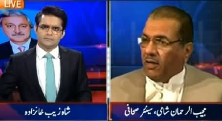 Aaj Shahzaib Khanzada Ke Saath (PTI Wants to End Deadlock But) – 26th February 2015