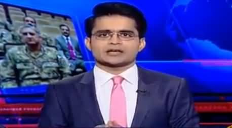 Aaj Shahzaib Khanzada Ke Saath (Radd ul Fasaad Operation) - 22nd February 2017