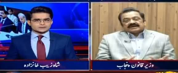 Aaj Shahzaib Khanzada Ke Saath (Rangers Operation) - 20th February 2017