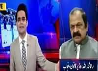 Aaj Shahzaib Khanzada Ke Saath (RAW Agent Revelations) – 29th March 2016