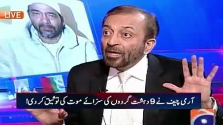Aaj Shahzaib Khanzada Ke Saath (RAW Agents in MQM?) – 21st September 2015