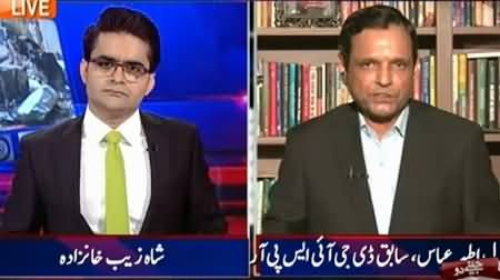Aaj Shahzaib Khanzada Ke Saath (RAW's Involvement in Terrorism?) – 14th May 2015