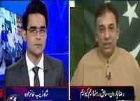 Aaj Shahzaib Khanzada Ke Saath (Raza Haroon Joins Mustafa Kamal) – 14th March 2016