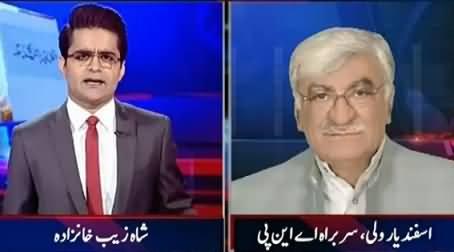 Aaj Shahzaib Khanzada Ke Saath (Re-Elections in KPK?) – 2nd June 2015