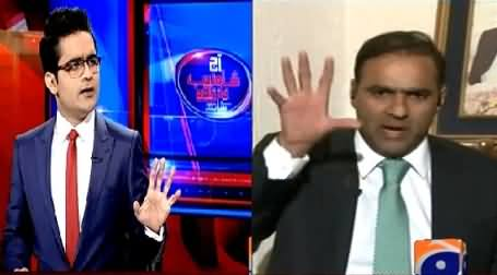 Aaj Shahzaib Khanzada Ke Saath (Reality of Nandipur Power Project?) – 28th April 2015