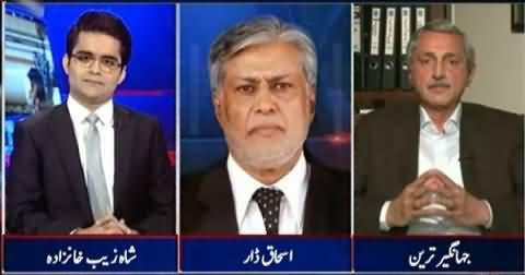 Aaj Shahzaib Khanzada Ke Saath (Report on Pak China Economic Corridor) – 4th June 2015
