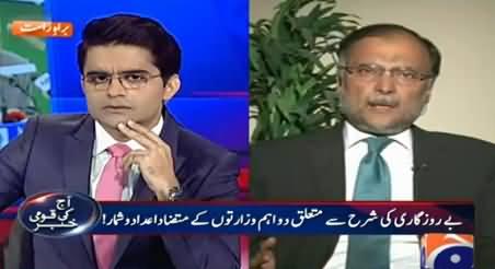 Aaj Shahzaib Khanzada Ke Saath (Rigging in KP Elections) – 9th June 2015