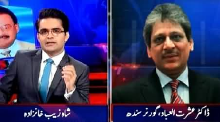 Aaj Shahzaib Khanzada Ke Saath (Saulat Mirza Allegations on MQM) – 19th March 2015