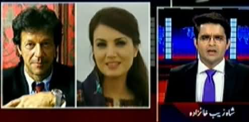 Aaj Shahzaib Khanzada Ke Saath (Second Marriage of Imran Khan) - 6th January 2015