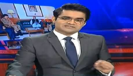 Aaj Shahzaib Khanzada Ke Saath (Security Agencies Unhappy with Sindh Govt) - 17th February 2015