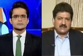 Aaj Shahzaib Khanzada Ke Saath (Shahid Khan Abbasi Arrested) – 18th July 2019
