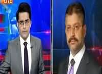 Aaj Shahzaib Khanzada Ke Saath (Sharjil Memon Vs Khawaja Izhar) – 16th February 2016