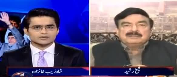 Aaj Shahzaib Khanzada Ke Saath (Sheikh Rasheed Ka Mutalba) - 5th September 2016