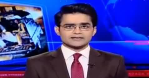 Aaj Shahzaib Khanzada Ke Saath (Sindh Mein Kia Ho Raha Hai?) - 19th December 2016