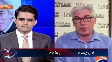 Aaj Shahzaib Khanzada Ke Saath (Special Talk with Owen Bennett Jones (BBC)) – 25th June 2015
