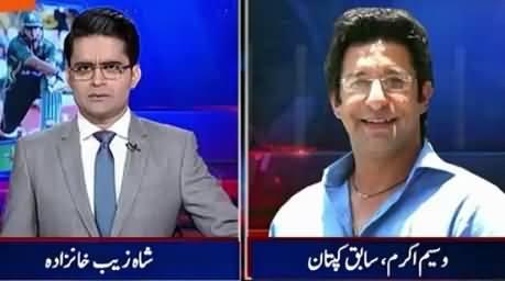 Aaj Shahzaib Khanzada Ke Saath (Sri Lanka Defeated Pakistan) – 15th July 2015