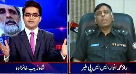Aaj Shahzaib Khanzada Ke Saath (SSP Malir Rao Anwer Special Interview) – 30th April 2015