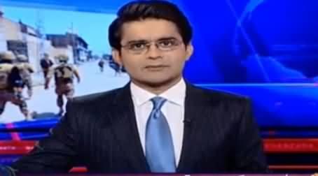 Aaj Shahzaib Khanzada Ke Saath (Tabdeeli Mein Kuch Din Baqi) - 21st November 2016