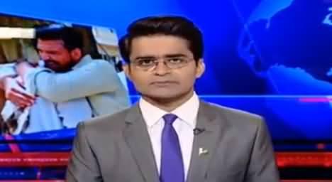 Aaj Shahzaib Khanzada Ke Saath (Terrorism in Quetta) - 8th August 2016