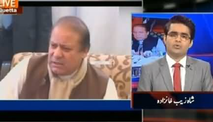 Aaj Shahzaib Khanzada Ke Saath (Terrorists Reaction Increased) - 18th February 2015