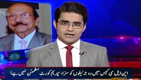 Aaj Shahzaib Khanzada Ke Saath (Two Army General Convicted in NLC Case) – 19th August 2015
