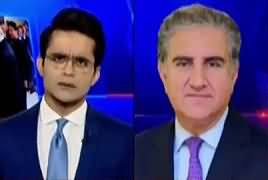 Aaj Shahzaib Khanzada Ke Saath (US Visit, Kashmir Issue) – 24th July 2019