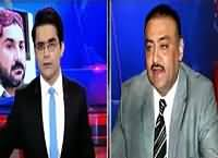 Aaj Shahzaib Khanzada Ke Saath (Uzair Baloch Se Tahqiqat) – 1st March 2016