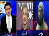 Aaj Shahzaib Khanzada Ke Saath (Waqar Younis Angry) – 30th March 2016